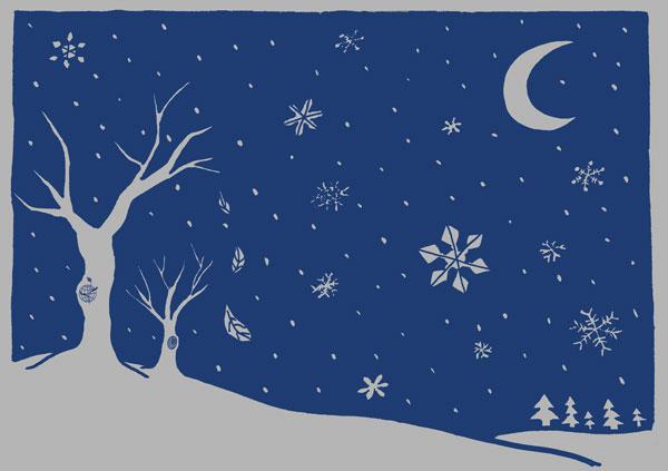 Virtuelle Weihnachtskarten.Wir Wünschen Ihnen Ein Besinnliches Weihnachtsfest Und Ein Frohes